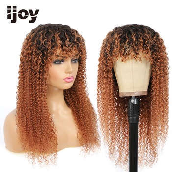 Full Machine Human Hair Wig With Bangs Kinky Curly Ombre Brown Caramel Colored Brazilian For Black Women Non-Remy IJOY - discount item  51% OFF Human Wigs( For Black)