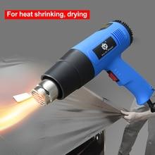 Nozzle Attachments Industrial Power Tool 2000W High-Power Thermostat Hot Air Gun Car