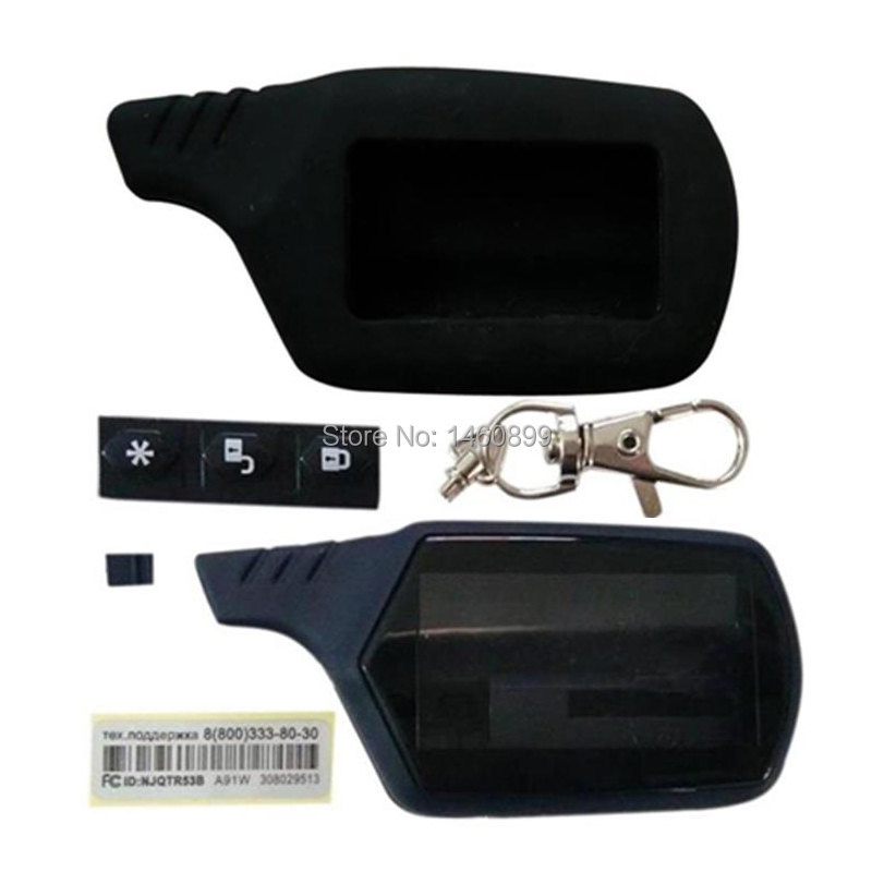 A91 Keychain Body Case + Silicone Case For 2 Way Car Alarm LCD Remote Control Key Fob Chain Starline A91 A61 B9 B6 B91 B61 V7