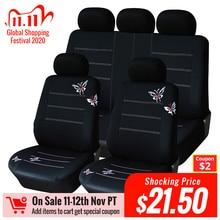 Autoyouth 蝶刺繍車のシートカバーユニバーサルフィットほとんどの車席インテリアアクセサリー黒シートカバー