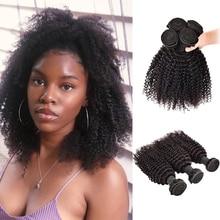 M&H Kinky Curly Hair Extensions Human Hair 20 Inch Bundles Brazilian Curly Raw Virgin Hair