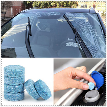 10pcs Car Windshield Glass Cleaner Accessories for BMW 520d 518d 428i Compact 3-series M240i M140i Z4 X5 image