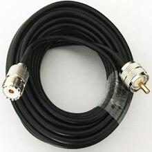 Коаксиальный кабель RG58 UHF PL259 штыревой к UHF SO239 гнездовой соединитель косичка коаксиальный кабель 50 см 1 м 2 м 3 м 5 м 10 м 15 м 20 м 30 м