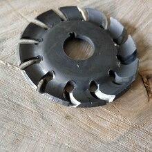 Мощность резьба по дереву диск угловой шлифовальный станок деревообрабатывающий турбо Круглый/самолет для 16 мм апертура угол крепления Фрезерный резак практичный