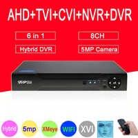 XMeye wykrywanie twarzy H.265 + Hi3521D 5MP 8CH 8 kanałowy nadzoru wideorejestrator hybrydowy WIFI 6 w 1 TVI CVI NVR ahd cctv dvr