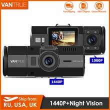 Vantrue N2 برو داش كام المزدوج عدسة 1080P جهاز تسجيل فيديو رقمي للسيارات كاميرا مسجل فيديو + وحدة الاستقبال لتحديد المواقع 12 فولت/24 فولت إلى 5 فولت USB صغير هاردوير عدة