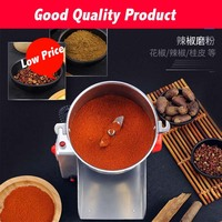 CS 700 Electric Grain Crusher 220V/110V 700G Big Capacity Chinese Medicine Dry Herb Miller