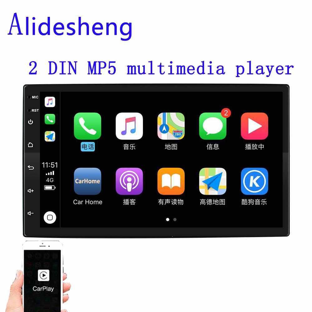 """7 """"タッチスクリーン 2 dinステレオカーラジオfm am rdsビデオとオーディオMP5 プレーヤーappleのcarplay androidの自動ミラーリンク"""