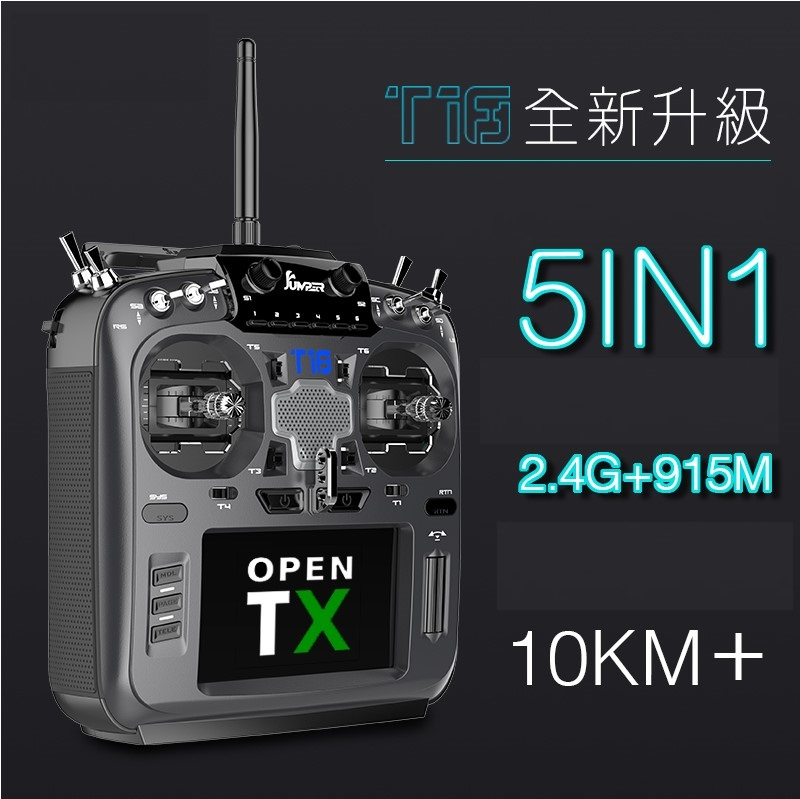 OpentxT18 T18 Pro Hall V2 upgraded T16 Pro Hall Gimbal 16CH Open Source Multi-protocol Radio Transmitter JP5-in-1 Handbag 915mhz(China)