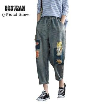 Women Jeans Denim Pants Bottoms Big Loose Straight Patchwork Distressed Ripped Holes Retro Vintage Fashion Casual AZ21361327