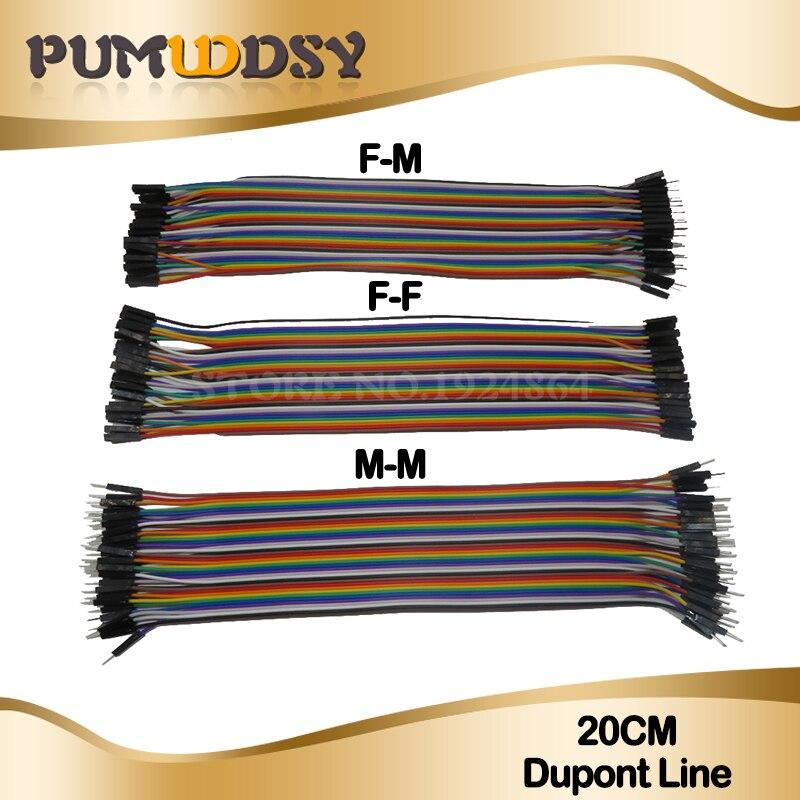120 шт 40PIN 20 см Dupont линия мужчин и женщин + Женский и женский мост Dupont провода кабель для Arduino DIY KIT