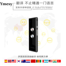 Ymesy Translation Machine Learning Machine Translation Pen Translation Stick Intelligent Translation Language TranslatorT8T8ST13