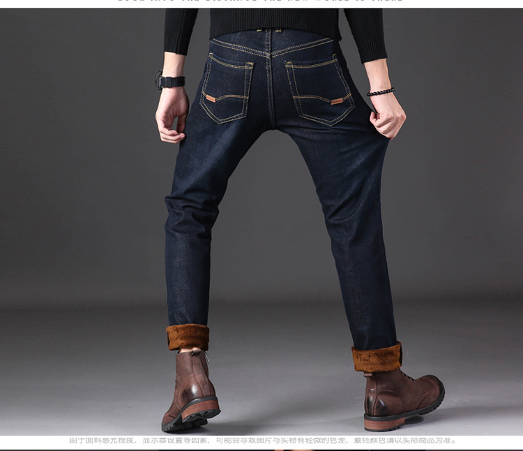 2019 New Men Activities Warm Jeans High Quality Famous Brand Autumn Winter Jeans warm flocking warm soft men jeans