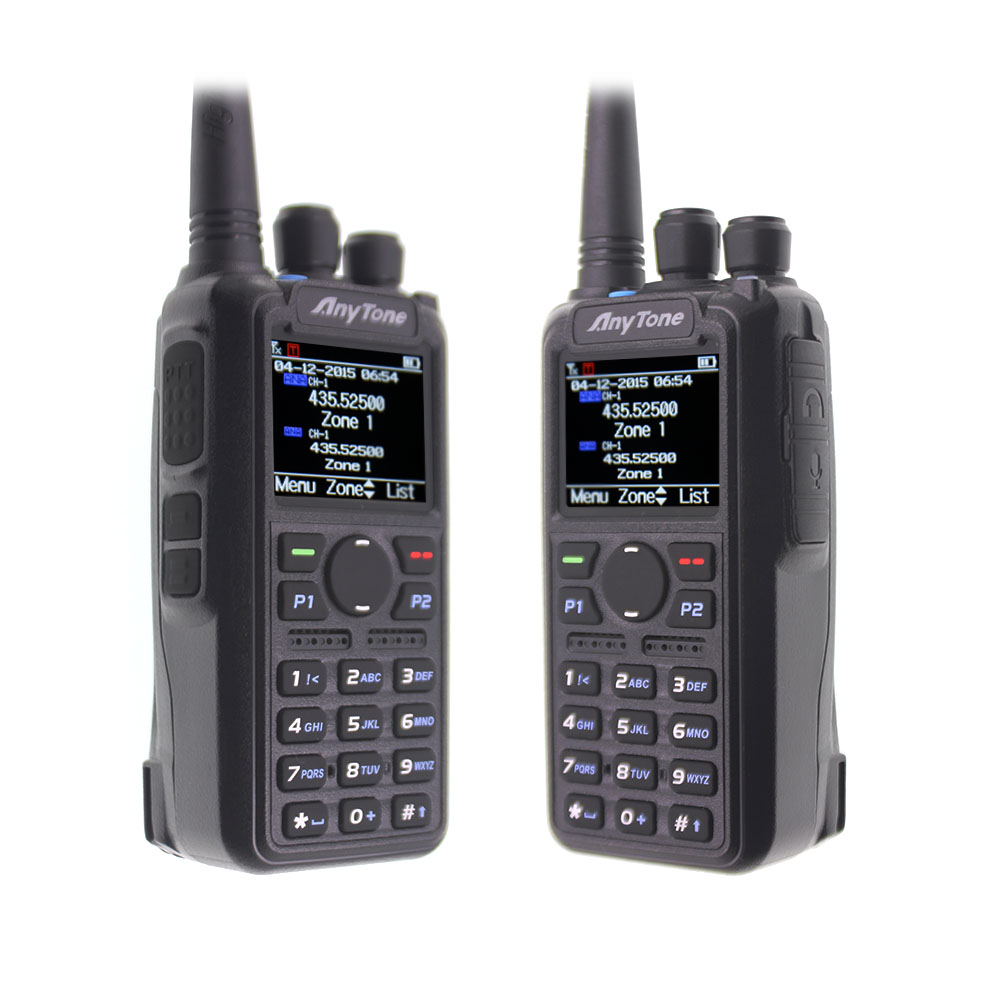 Anytone AT-D878UV Plus DMR Radio VHF 136-174MHz UHF 400-470MHz GPS APRS Bluetooth Walkie Talkie Ham Radio Station With a Cable 3