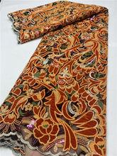 Кружевная ткань с блестками в африканском стиле кружевная 2020