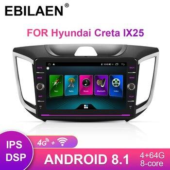 EBILAEN Car Radio Multimedia Player For Hyundai Creta IX25 2Din Android 8.1 Autoradio GPS Navigation Tape Recorder Audio Video