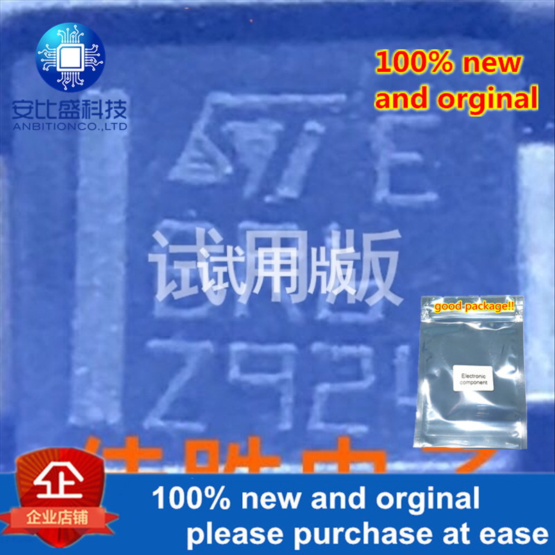 30pcs 100% New And Orginal STTH1R06U Original Imported 1A600V Ultra Fast Recovery Diode DO214AA Silk Screen BR6 Silver  In Stock