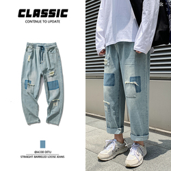 Autumn Hole Patch Jeans Mens Fashion Washed Hip Hop Jeans Pants Men Streetwear Wild Loose Straight Denim Trousers Male M-2XL