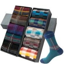 2020 Brand Men's Colorful Socks Compression Combed Cotton Socks