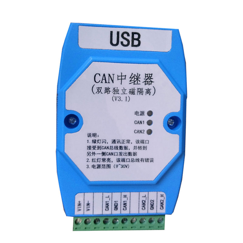 CANBridge CAN repeater intelligent CAN bridge CAN bus extender CAN Bridge|Instrument Parts & Accessories| |  - title=