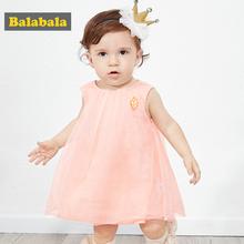 Balabala Baby princeska spódnica dziewczęca letnia spódniczka niemowlęca casual modele 2020 nowa spódnica tiulowa tanie tanio Stałe Bez rękawów REGULAR Śliczne Pasuje prawda na wymiar weź swój normalny rozmiar Mesh 100 nylon Lining 100 cotton