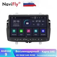 Android9.0 Octa core 4G RAM 64G ROM Car Multimedia player for Lada vesta Cross Sport 2015 2019 Russian menu free shipping