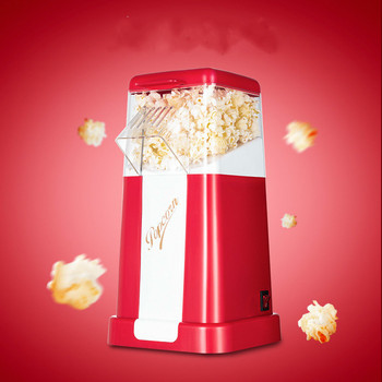 220v Household Popcorn Makers Hot Air Corn Popper Suitable For Diy Electric Popcorn Popper Mini Popcorn Machine Appliances Consumer Electronics