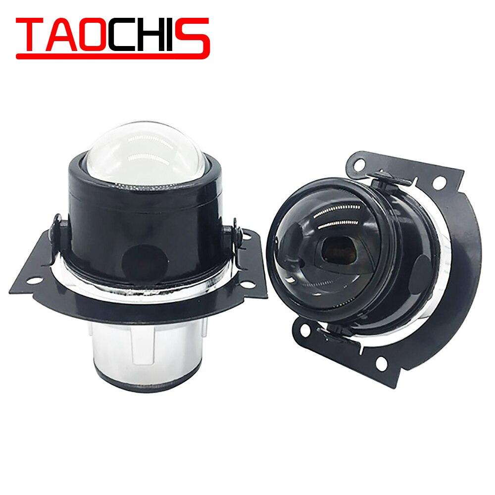 TAOCHIS Car-styling 2.5 Fog Lamp Bi-xenon Projector Lens Dedicated For MITSUBISHI LANCER SPORT BACK H11 Hid Xenon Light Bulb