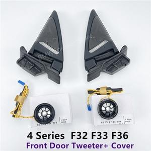Image 5 - Audio Upgrade Kit Für BMW 4 Serie F32 F33 F36 Horn Bass Subwoofer Mitten Lautsprecher Hochtöner Lautsprecher Abdeckungen Power Verstärker
