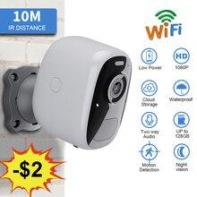CPVAN 1080P Wireless Battery Camera Outdoor Waterproof Rechargeable IP Camera PIR Motion Detection Surveillance CCTV Cam