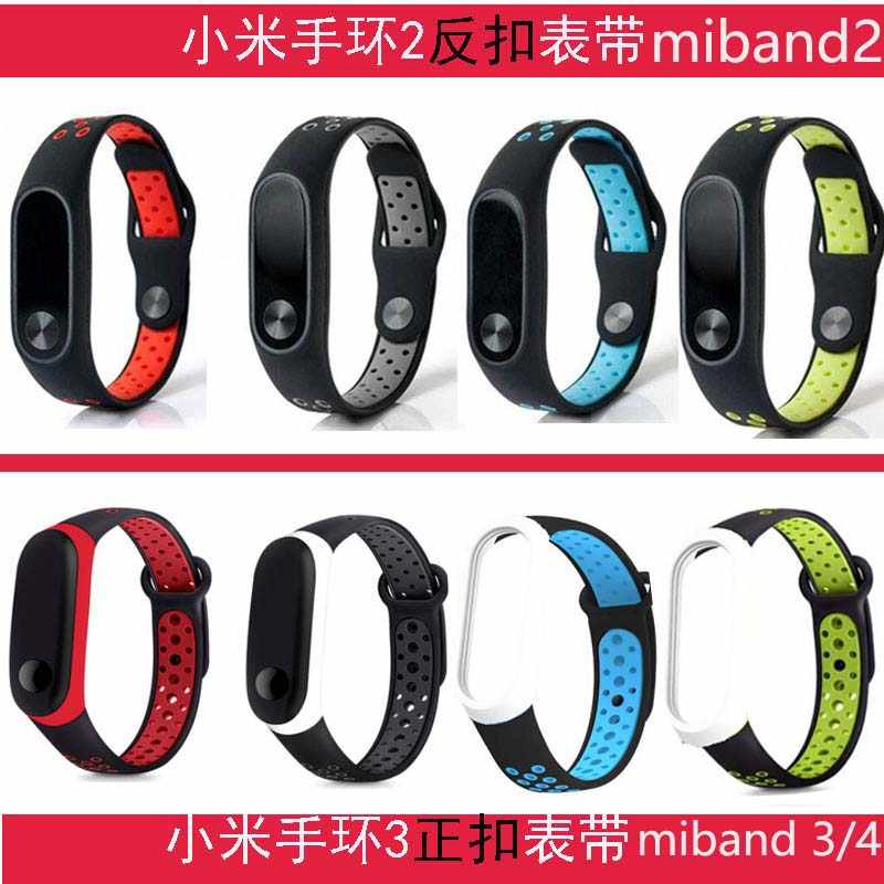 Mix color straps for Xiaomi Mi Band 2 3 4 Silicone Wrist Strap Miband 2 3 4 Belt soft sport bands link Bracelet Replacement