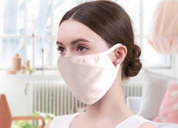 White mask adult double-layer breathable sunscreen breathable mask non-disposable washable mask anti-flu travel mask