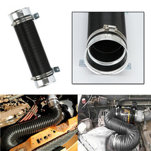 Universal 3 Inch Black + Silver Adjustable Multi-Flexible Car SUV Turbo Cold Air Intake System Hose Pipe Accessories