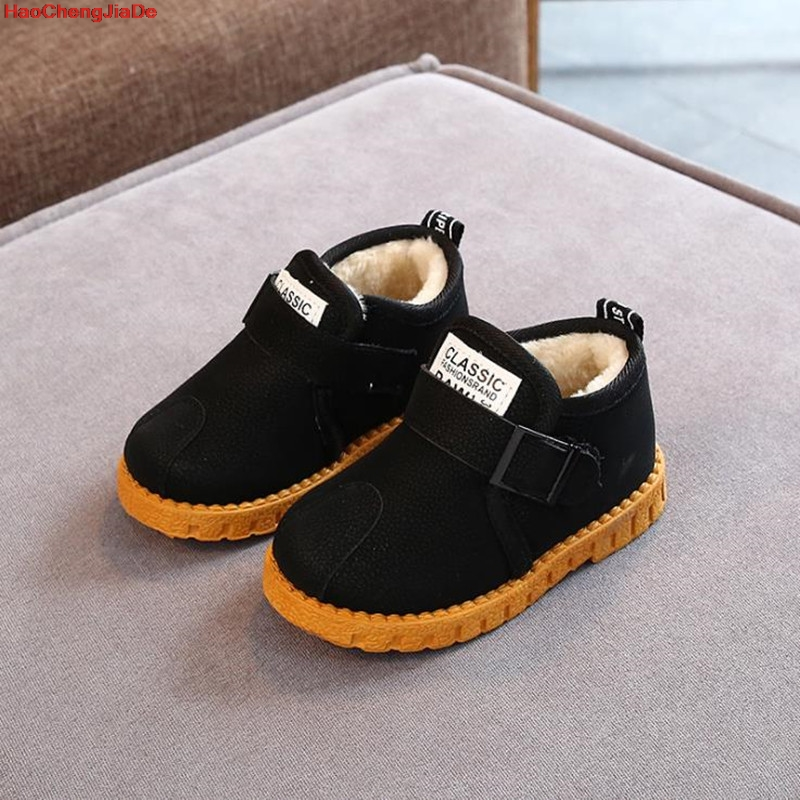 Girls Boys Boots Kids Baby Toddler Shoes Child Winter Warm Snow Boots Shoes Plush Thicker Sole Boys Girls Snow Boots Shoes