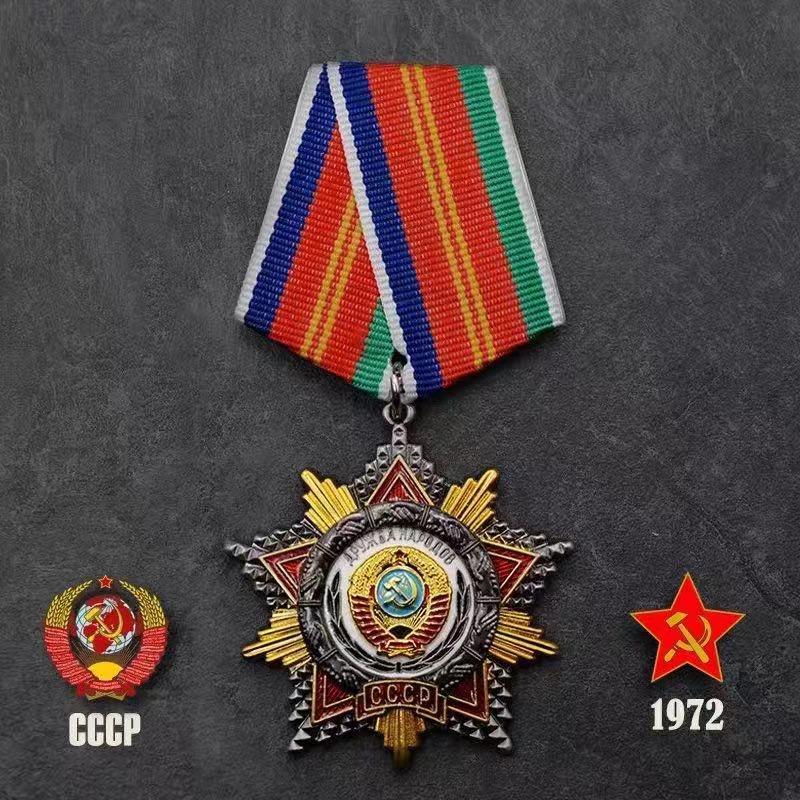 Высокое качество, советские ccccp медали, советский орден Дружбы с сертификацией с коллекционной коробкой|Булавки и значки|   | АлиЭкспресс