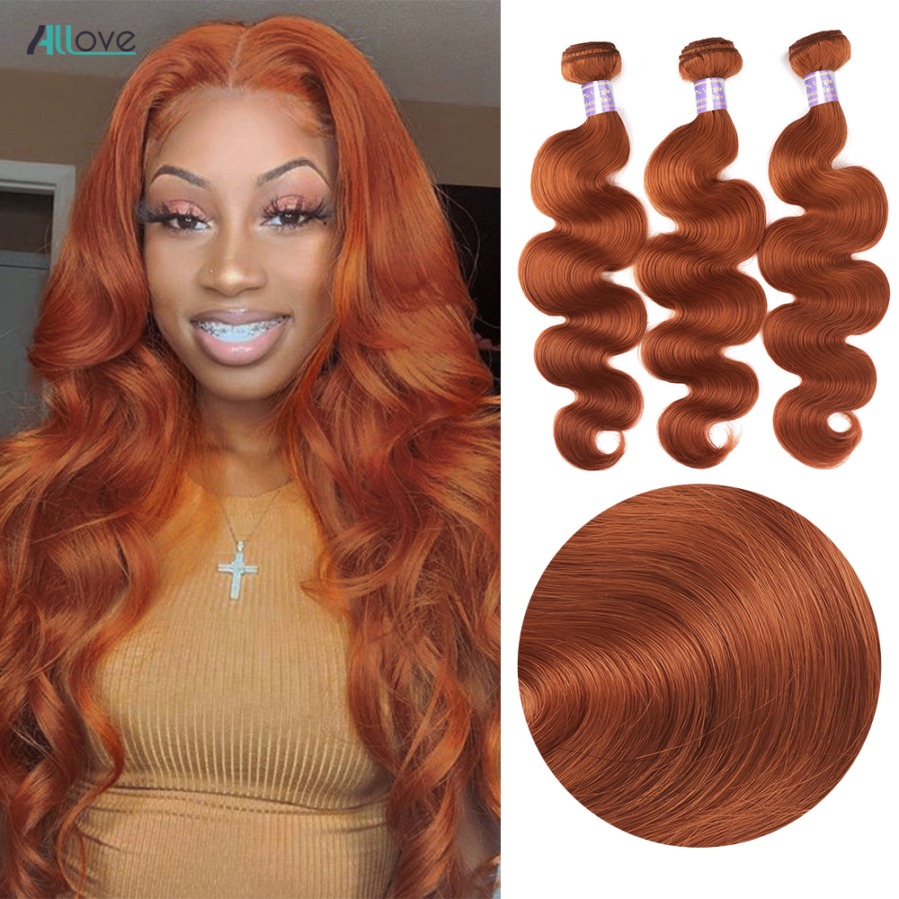 Allove Brazilian Orange Ginger Hair PreCorlored Bundles Ginger 3pcs Body Hair Bundles Orange Ginger Body Human Hair Ombre Bundle