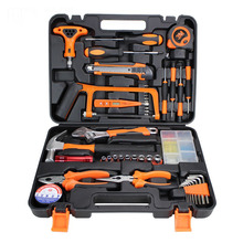 45 Sets of Hardware Tools Multifunctional Woodworking Repair Special Combination Manual Toolbox Repair Kit Accessories Blow Box недорого