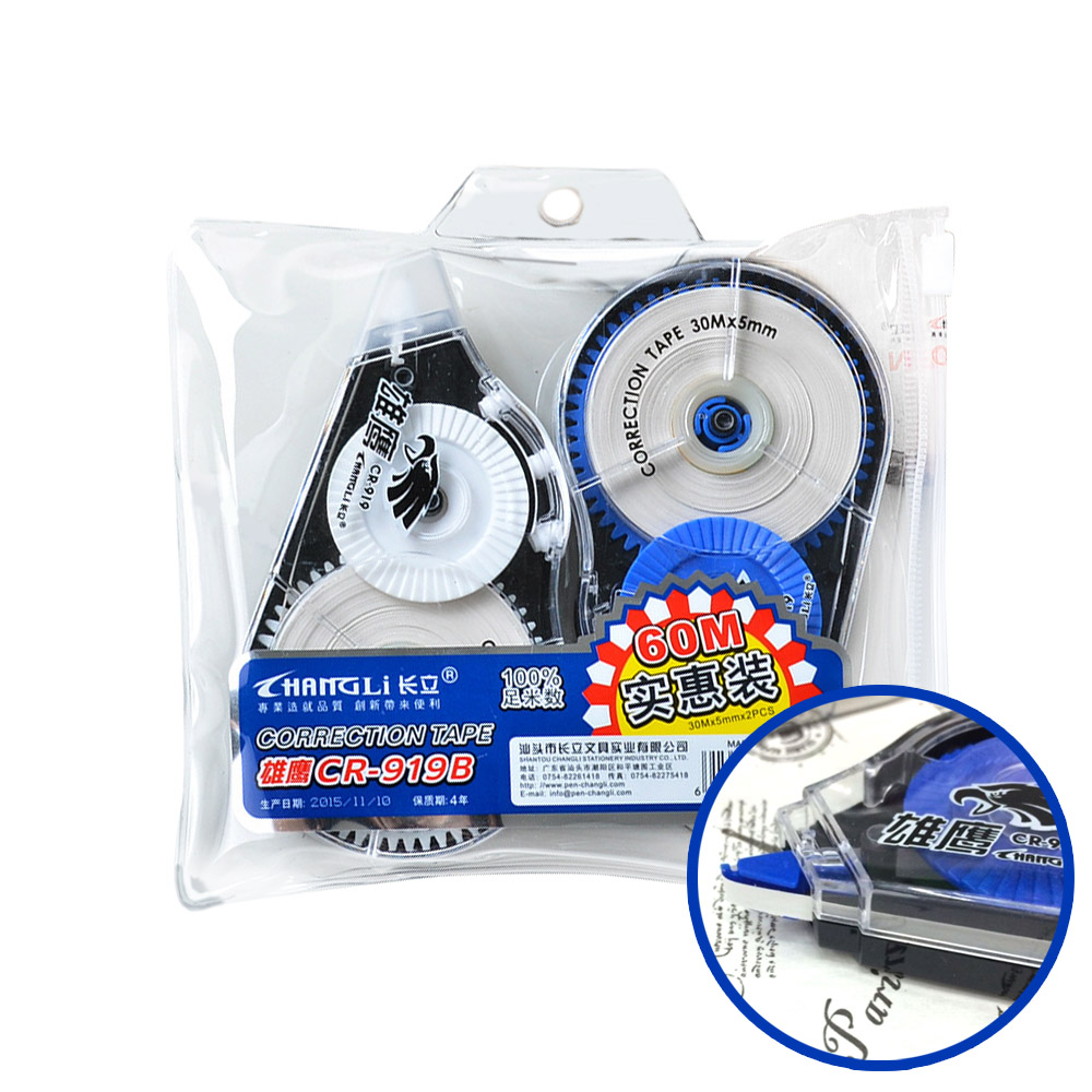 Two Large Capacity Economic Suit 30m * 2 Correction Tape Correction Tape Stationery Office School Stationery Materials