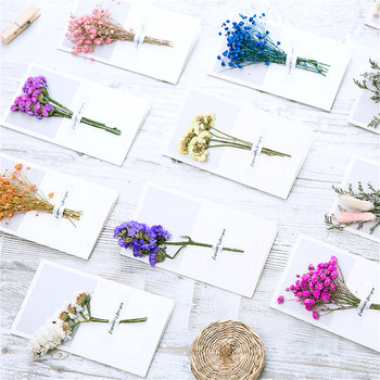 1pcs Designs Dried Flowers Paper Envelopes Craft European Style Envelope For Card Mail Shipping Supplies Scrapbooking Gift 1