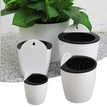 SOLEDI автоматический самополивающийся настенный держатель для растений цветочный горшок водопоглощающий садовый подвесной растительный горшки для цветов горшок