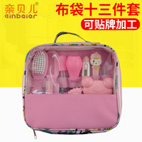 Baby Care Supplies Nasal Aspirator Feeder 13 Pieces Of Cartoon Bag Set Nail Clipper