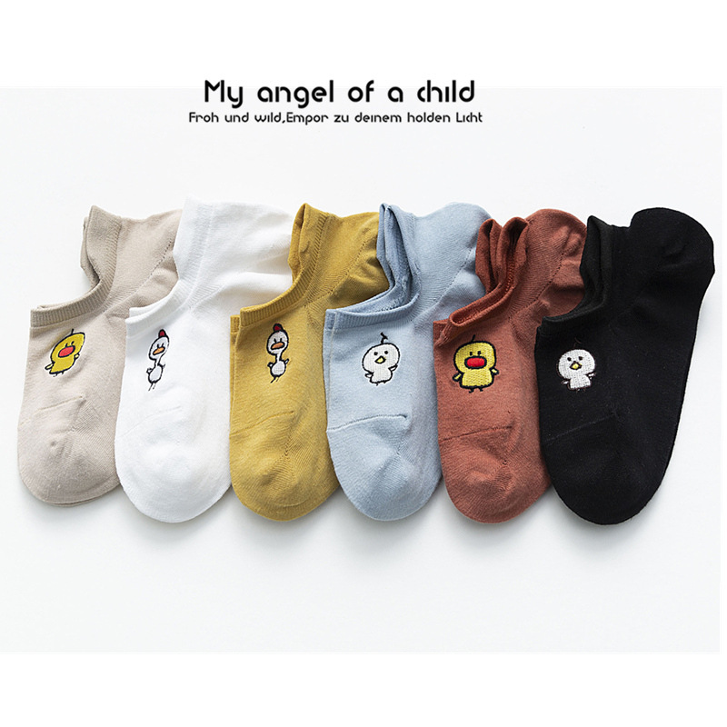SP&CITY Women Lovely Cartoon Duck Embroidery Cotton Socks Shallow Mouth Breathable Casual Boat Socks Solid Concise Trendy Sox