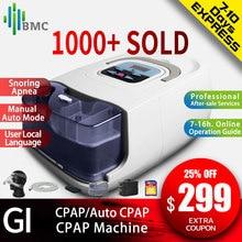 BMC GI Авто CPAP чернаямашина для пациентов с храпом и Апноэ Терапии по домашнему устройству с увлажнитель и носовой маской.auto cpapfor sleepauto cpap machine  АлиЭкспресс
