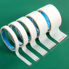 Masking Tape 12/18/24/36/48mm Oil Painting Watercolor 13m For Painting Writable Hand Tearing Traceless Masking Tape