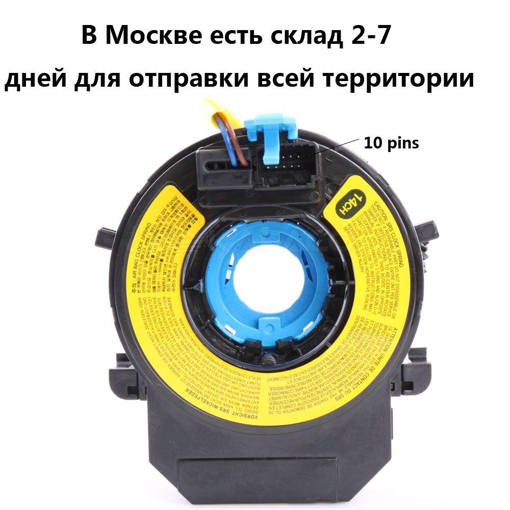 93490-2P370 934902P370 934902P170 предупредить Assy squib кабельная проводка поезда токосъёмное кольцо спиральной пружины для Kia Sorento 2009-2013