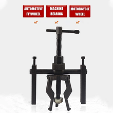 Car Auto Three Jaw Type Puller Carbon Steel Inner Bearing Puller Heavy Duty Gear Extractor Car Diagnostic Tools Gear Extractor