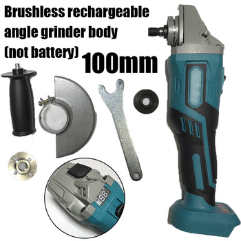 100mm Angle Grinder Brushless Wireless Impact Compact Grinding Woodworking