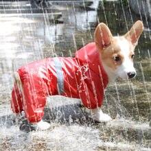 Летний уличный водонепроницаемый дождевик для собак комбинезон