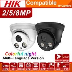 Hikvision compatível hikvision original nvr 5mp 8mp 4k colorvu colorido noite versão ip hd poe h.265 cor preta câmera webcam