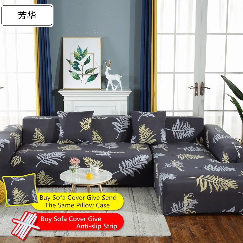 10# Sectional L Shape Corner Stretch Sofa Slipcover Couch Cover for 1 2 3 Seater